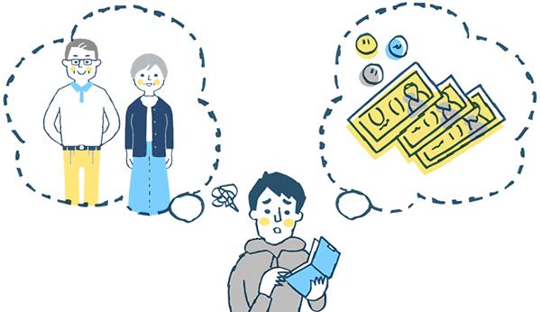不動産投資による私的年金効果