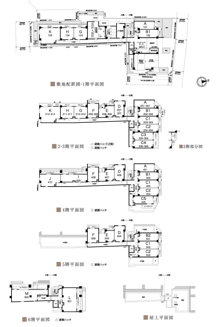 敷地配置図・各階平面図